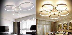 фото свет в дизайне интерье 28.11.2018 №577 - photo light in interior design - design-foto.ru