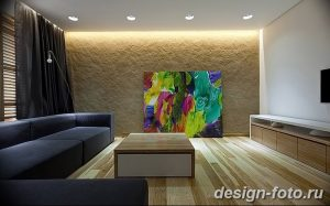 фото свет в дизайне интерье 28.11.2018 №580 - photo light in interior design - design-foto.ru