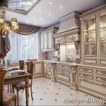 фото свет в дизайне интерье 28.11.2018 №605 - photo light in interior design - design-foto.ru