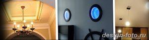 фото свет в дизайне интерье 28.11.2018 №609 - photo light in interior design - design-foto.ru