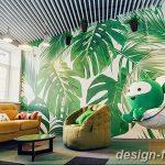 фото свет в дизайне интерье 28.11.2018 №629 - photo light in interior design - design-foto.ru