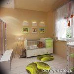 фото свет в дизайне интерье 28.11.2018 №633 - photo light in interior design - design-foto.ru