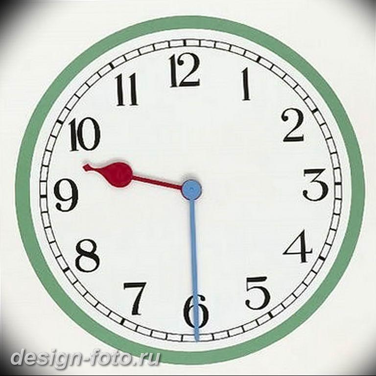 что картинка девять часов модули контроллера