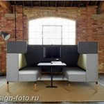 фото Диван в интерьере 03.12.2018 №102 - photo Sofa in the interior - design-foto.ru