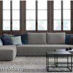 фото Диван в интерьере 03.12.2018 №127 - photo Sofa in the interior - design-foto.ru