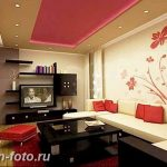 Gorgeous Interior Paint Design Ideas For Living Rooms Modern Liv