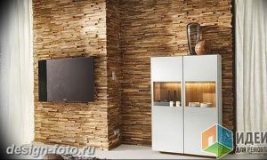 Акцентная стена в интерьере 30.11.2018 №544 - Accent wall in interior - design-foto.ru
