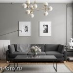 Диван в интерьере 03.12.2018 №044 - photo Sofa in the interior - design-foto.ru