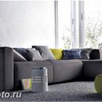 Диван в интерьере 03.12.2018 №049 - photo Sofa in the interior - design-foto.ru