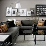 Диван в интерьере 03.12.2018 №050 - photo Sofa in the interior - design-foto.ru