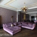 Диван в интерьере 03.12.2018 №052 - photo Sofa in the interior - design-foto.ru
