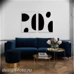 Диван в интерьере 03.12.2018 №058 - photo Sofa in the interior - design-foto.ru