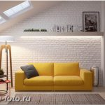 Диван в интерьере 03.12.2018 №062 - photo Sofa in the interior - design-foto.ru