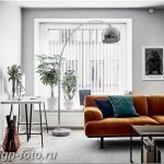 Диван в интерьере 03.12.2018 №066 - photo Sofa in the interior - design-foto.ru