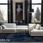 Диван в интерьере 03.12.2018 №067 - photo Sofa in the interior - design-foto.ru