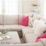 Диван в интерьере 03.12.2018 №095 - photo Sofa in the interior - design-foto.ru