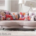 Диван в интерьере 03.12.2018 №101 - photo Sofa in the interior - design-foto.ru