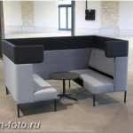 Диван в интерьере 03.12.2018 №105 - photo Sofa in the interior - design-foto.ru