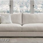Диван в интерьере 03.12.2018 №141 - photo Sofa in the interior - design-foto.ru