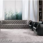 Диван в интерьере 03.12.2018 №142 - photo Sofa in the interior - design-foto.ru