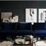 Диван в интерьере 03.12.2018 №144 - photo Sofa in the interior - design-foto.ru