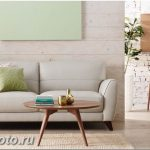 Диван в интерьере 03.12.2018 №150 - photo Sofa in the interior - design-foto.ru