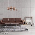 Диван в интерьере 03.12.2018 №157 - photo Sofa in the interior - design-foto.ru