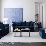 Диван в интерьере 03.12.2018 №165 - photo Sofa in the interior - design-foto.ru