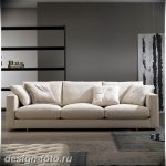 Диван в интерьере 03.12.2018 №167 - photo Sofa in the interior - design-foto.ru