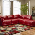 Диван в интерьере 03.12.2018 №193 - photo Sofa in the interior - design-foto.ru