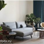 Диван в интерьере 03.12.2018 №206 - photo Sofa in the interior - design-foto.ru