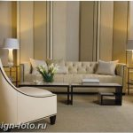 Диван в интерьере 03.12.2018 №209 - photo Sofa in the interior - design-foto.ru