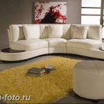 Диван в интерьере 03.12.2018 №242 - photo Sofa in the interior - design-foto.ru