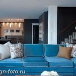Диван в интерьере 03.12.2018 №243 - photo Sofa in the interior - design-foto.ru