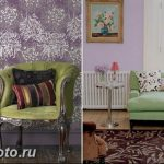 Диван в интерьере 03.12.2018 №251 - photo Sofa in the interior - design-foto.ru