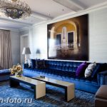 Диван в интерьере 03.12.2018 №267 - photo Sofa in the interior - design-foto.ru