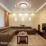 Диван в интерьере 03.12.2018 №272 - photo Sofa in the interior - design-foto.ru