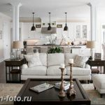 Диван в интерьере 03.12.2018 №285 - photo Sofa in the interior - design-foto.ru