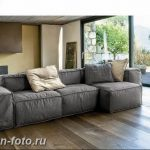 Диван в интерьере 03.12.2018 №288 - photo Sofa in the interior - design-foto.ru