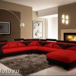 Диван в интерьере 03.12.2018 №289 - photo Sofa in the interior - design-foto.ru