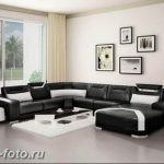 Диван в интерьере 03.12.2018 №295 - photo Sofa in the interior - design-foto.ru
