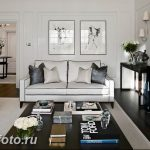 Диван в интерьере 03.12.2018 №308 - photo Sofa in the interior - design-foto.ru
