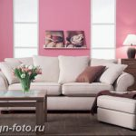 Диван в интерьере 03.12.2018 №315 - photo Sofa in the interior - design-foto.ru