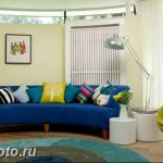 Диван в интерьере 03.12.2018 №316 - photo Sofa in the interior - design-foto.ru