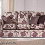 Диван в интерьере 03.12.2018 №333 - photo Sofa in the interior - design-foto.ru