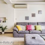 Диван в интерьере 03.12.2018 №338 - photo Sofa in the interior - design-foto.ru