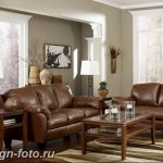 Диван в интерьере 03.12.2018 №343 - photo Sofa in the interior - design-foto.ru