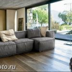 Диван в интерьере 03.12.2018 №346 - photo Sofa in the interior - design-foto.ru