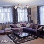 Диван в интерьере 03.12.2018 №347 - photo Sofa in the interior - design-foto.ru
