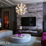 Диван в интерьере 03.12.2018 №351 - photo Sofa in the interior - design-foto.ru